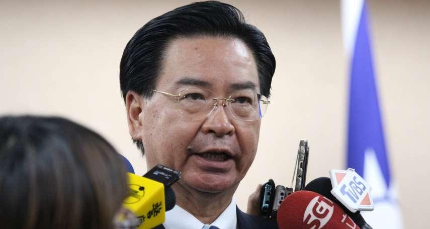 海地總統下周率隊訪台灣 外交部:將研商更多合作計畫