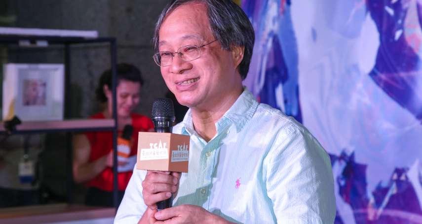 年年秒殺的台北兒童藝術節開始售票了!李遠:父母對藝術觀念轉變了