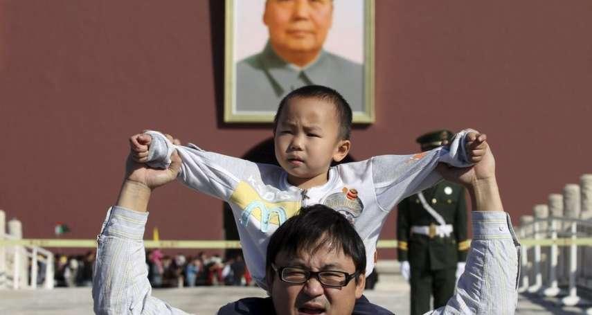 「中國做得太遲了...」孩子越來越少、人口越來越老 學者:現在廢除計劃生育已來不及