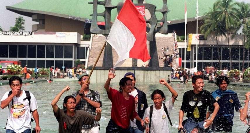 「逾千人死亡、近百名女性遭性侵」印尼反華暴動廿年—華人地位提升,種族標籤依舊