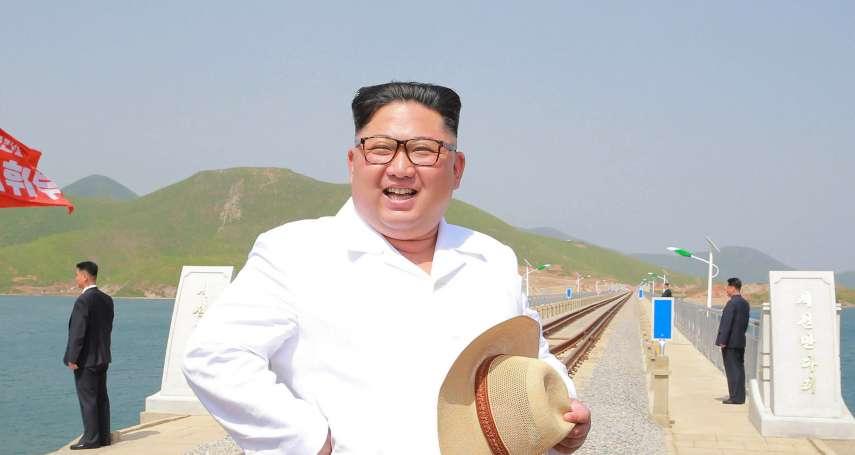 核武狂人化身外交大師》貼近南韓民心、拉攏中俄強權 金正恩是怎麼洗白形象的?