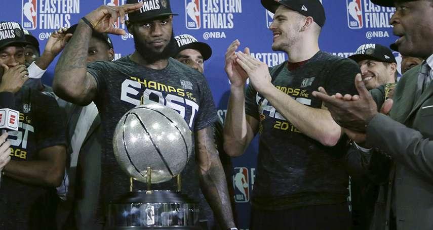 NBA東冠》詹皇8度稱霸東區 騎士連4年拚冠