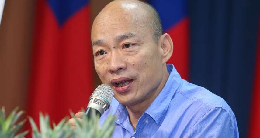 因吳音寧案遭檢方傳喚 韓國瑜:選民會懷疑,是因為我民調與陳其邁愈來愈近