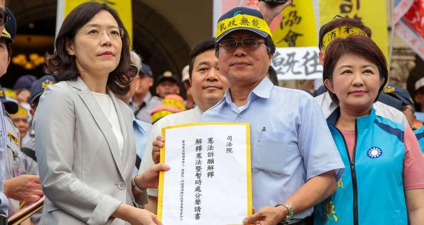 劉昌坪專欄:年金改革的憲法試煉