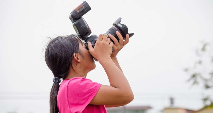 不只是攝影課!透過鏡頭,讓山上的孩子重新認識家鄉之美