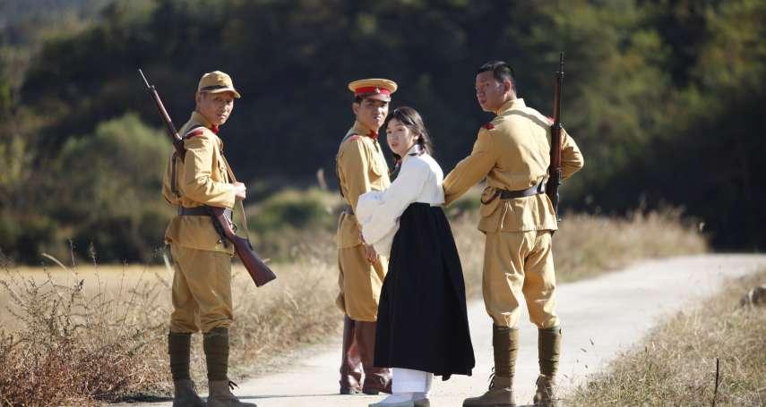 前進南韓、探索慰安婦》「妳們連人都稱不上,都只是皇軍的洩慾工具」 群眾募資登上大螢幕的駭人史實電影《鬼鄉》