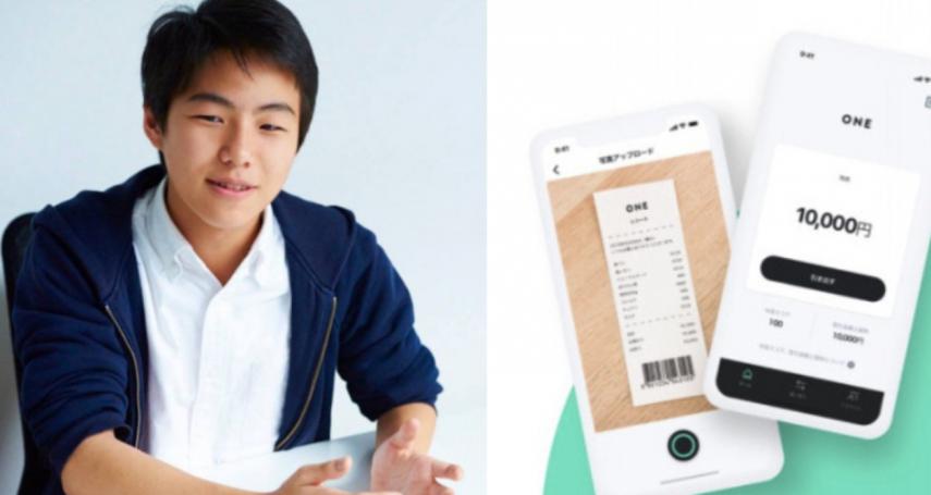 太聰明!日本天才高中生想出「絕妙點子」創業,用你的不要的「垃圾」就能賺大錢!