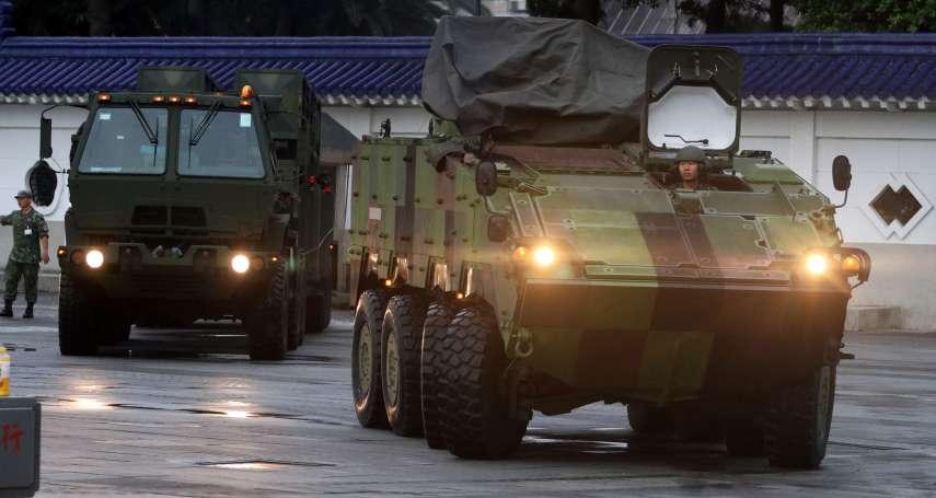 雲豹甲車、雷霆2000發射車「離場秀」 台北市民好有眼福