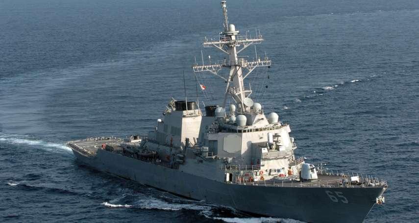 美軍驅逐艦航經台灣海峽2天 美軍太平洋艦隊:這項行動行之有年