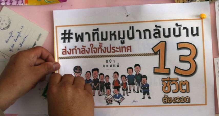 泰國足球隊的故事感動全世界,曾有類似經歷的他卻感嘆:「小心別被騙子賣了」