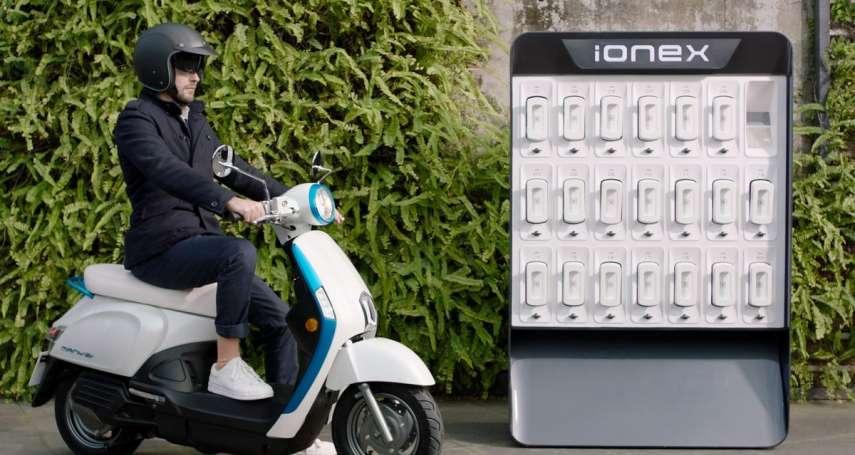 全球電動車都賺嘸錢,為何光陽卻大動作搶生產?董事長揭「光陽銅板價」背後的超強大野心
