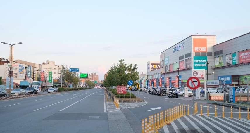 台南東區《連建自由2》低密度輕豪宅吸品味客