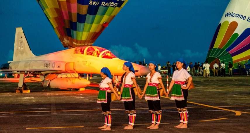 國軍戰機VS熱氣球 全臺唯一光雕盛宴