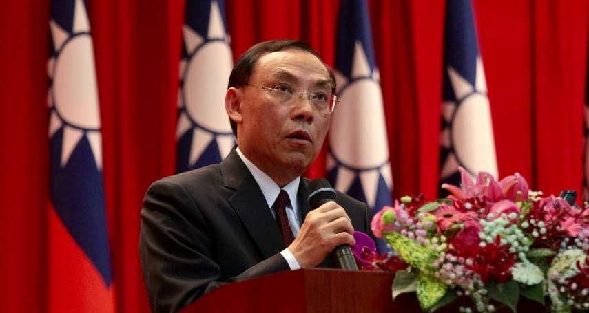 蔡清祥接任法務部長 提出5大期許反賄選