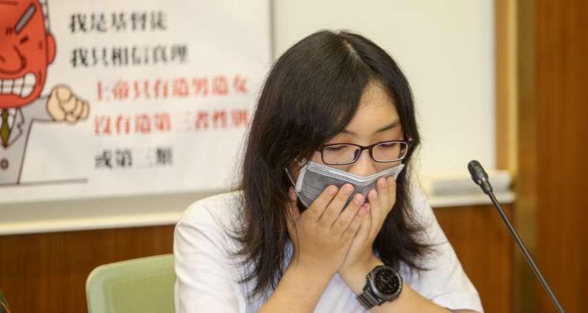 女大生錄音控教官性騷擾反遭提告:他們說,我這樣傷害他們對學生的愛與信任…
