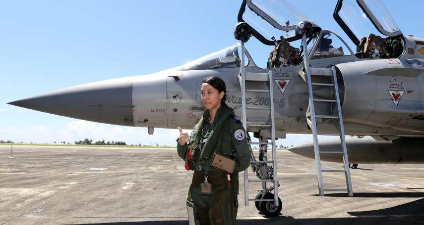 對抗9G壓力...女飛官挺過重重難關 盤點三軍女力崛起