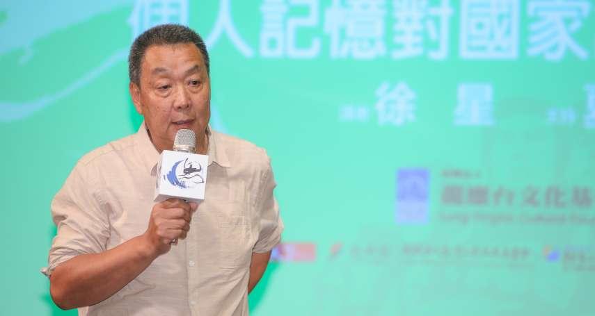 思沙龍》慘酷文革在中國教科書卻一頁不到  導演徐星:  要把「16開4分之1後的真實」帶給世人