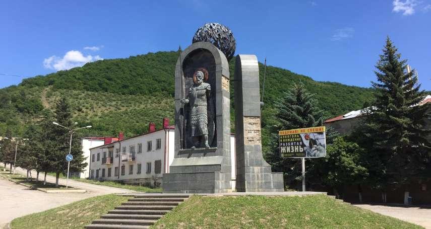 台灣不承認的獨立國家》在自己的家鄉被迫當外國人 南奧塞梯亞境內的喬治亞城鎮:列寧哥里