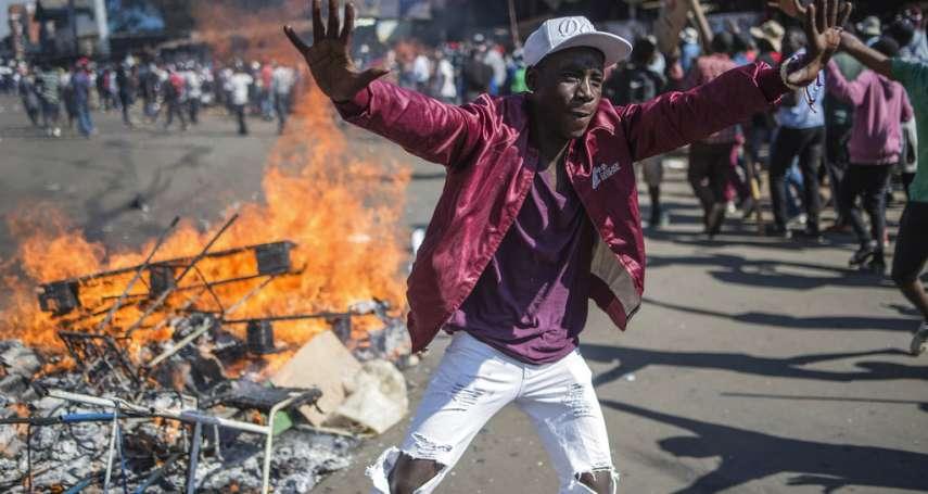 辛巴威和平選舉變調!反對派質疑政府做票,軍隊鎮壓釀3死