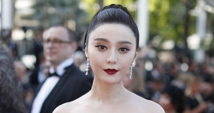 范冰冰到底去哪了?一張「陰陽合同」,曝出中國演藝界的黑暗面