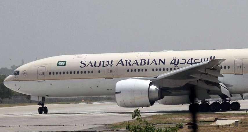 一句話惹怒沙烏地阿拉伯!沙國驅逐加拿大大使,凍結兩國航班、貿易