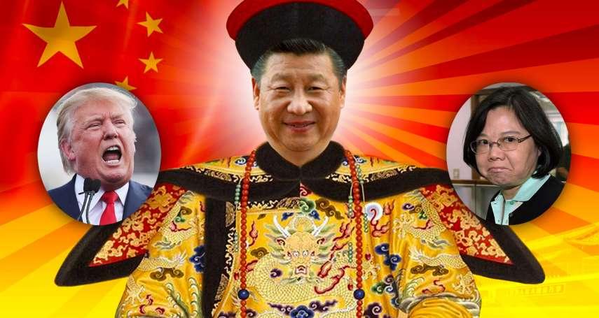 武統犯台..習皇恐食惡果?美智庫專家:中國打不起!