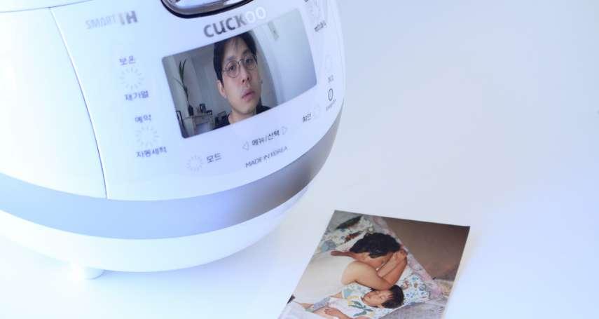 孤單到只能跟電鍋說話... 南韓藝術家用三台電子鍋「說書」剖析當代年輕人的寂寞與無助