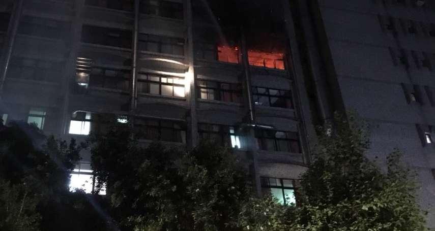 近10年9起火災奪37命 醫院、安養機構為何慘劇頻傳?