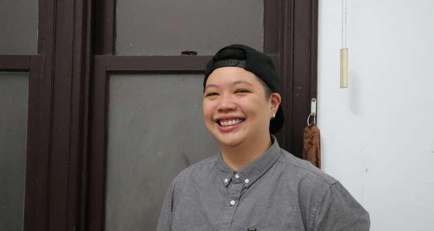 「我用這部劇向母親出櫃」新加坡導演陳立婷以藝術對抗偏見:「T」做為一種性別,真的很美!