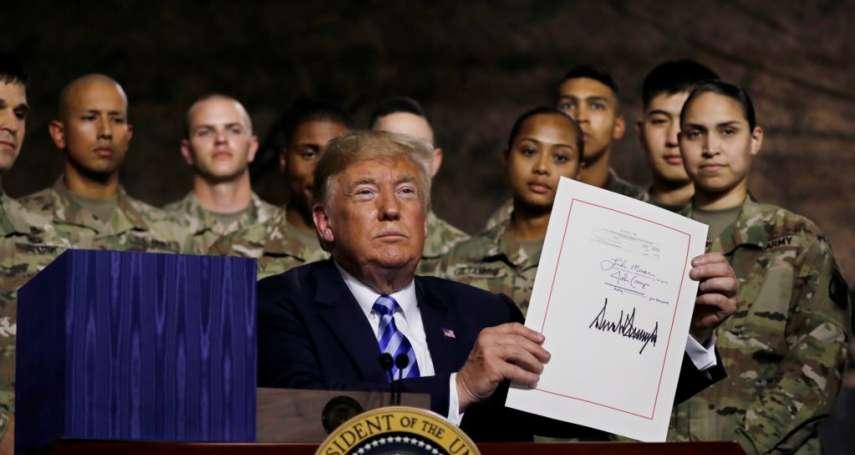 川普簽了!國防授權法生效:美台防衛關係強化,美防長須定期報告南海解放軍動態