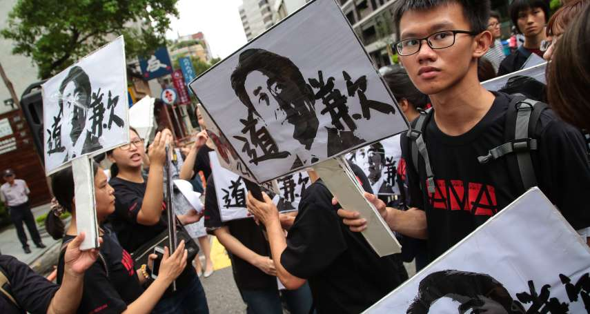 汪志雄觀點:沼田幹夫,請為日本在台灣的殖民暴行道歉