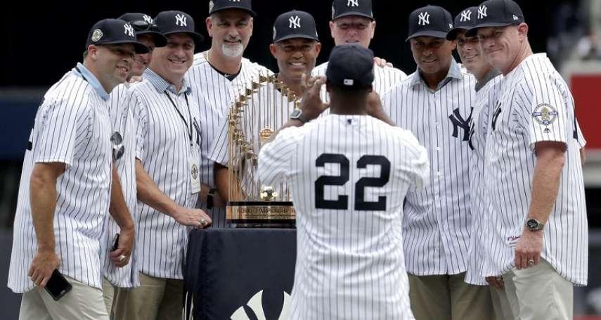 MLB》20年前3連霸起點 洋基王朝得來不易