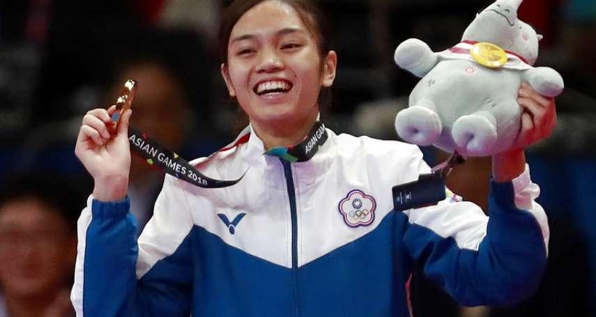 亞運》蘇柏亞跆拳道女子53公斤摘金 中華隊第3金