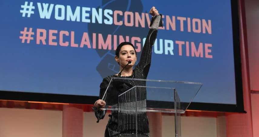#MeToo是否在女性群體中產生了分裂