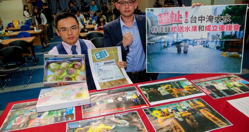 盧秀燕競選辦公室批送水果賄選 卓冠廷反駁:選舉到了就抹黑