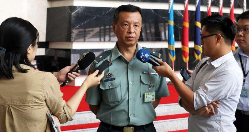 台薩斷交》全力配合外交部 國防部:我與薩國之間無軍備援助問題