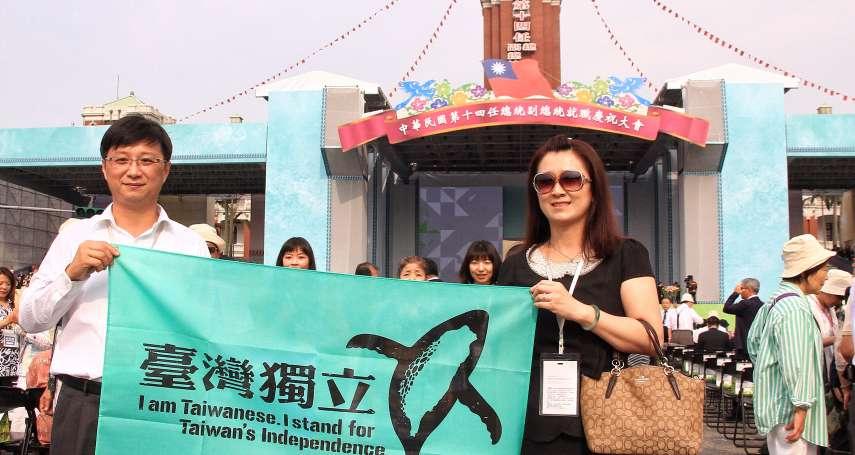 「台灣和加泰隆尼亞、庫德族都是小國勇民!」兩場獨立公投給兩岸什麼啟示?