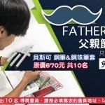 日本調查顯示,手遊大多都是大叔在玩,最常玩的是養成遊戲,那你最常玩的手遊遊戲是哪一款呢?(回答問題抽鋼筆)