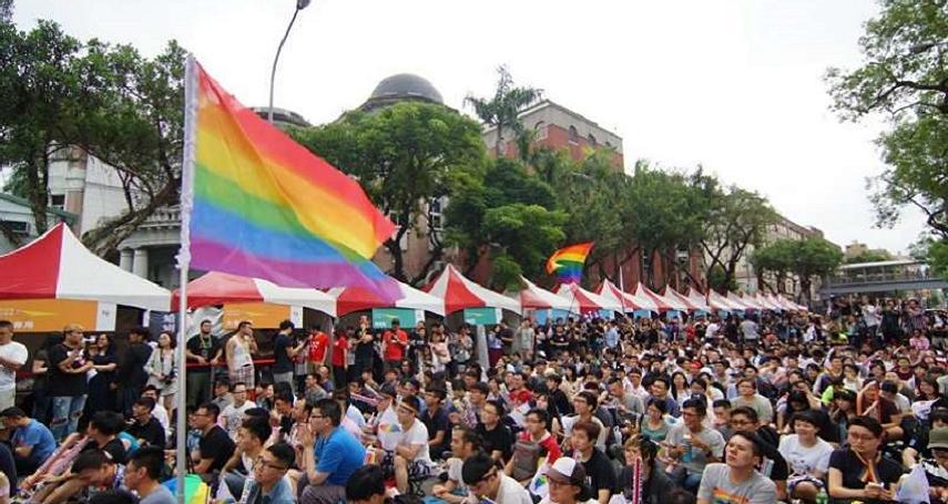 【公投模擬考-第14案】您是否同意,以民法婚姻章保障同性別二人建立婚姻關係?