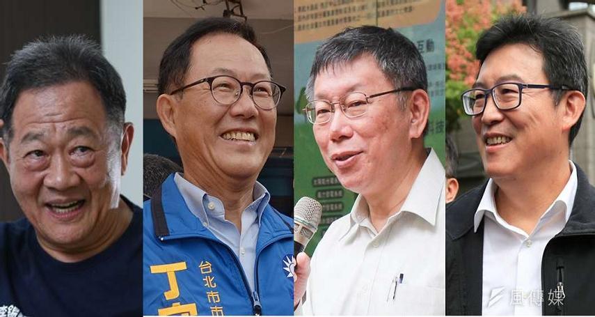 台北市長選舉電視辯論會,您覺得哪位候選人的表現較好?(11月10日下午一時/公視主辦)