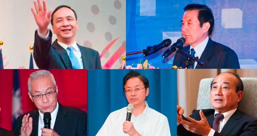 2020總統大選,你希望國民黨派誰出馬?