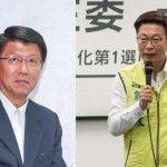 【3月16日立委補選】台南第2選區您支持誰?