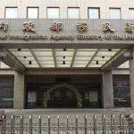 法學專家邵子平因入籍中國而被中華民國除籍,您怎麼看?