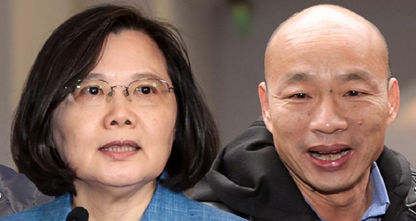 國民黨總統初選結果出爐,將由高雄市長韓國瑜出馬,對決民進黨參選人蔡英文。請問你支持哪位參選人?