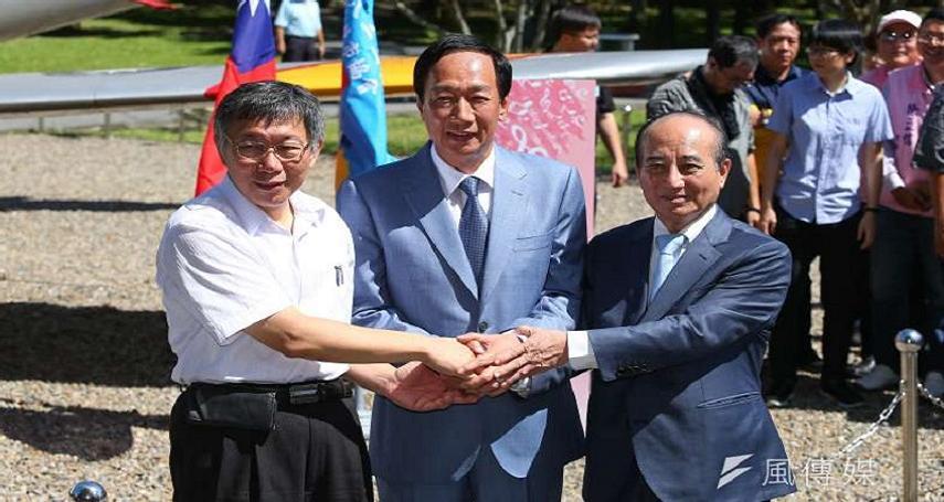 郭台銘、柯文哲與王金平三人在八二三紀念活動首度同台,請問您看好三人能在2020大選成功結盟嗎?