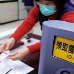 數位身分證將於明年10月換發,設計上保留了國旗和中華民國字樣,請問您是否滿意新設計?