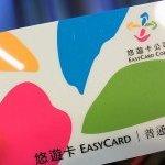 民眾持悠遊卡等電子票證搭台北捷運可享票價8折,北捷考量成本,研議取消此一優惠。請問您是否贊成取消8折優惠?