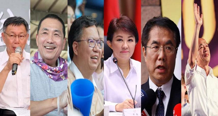 針對施政作為,您最「不滿意」哪位六都首長的表現?