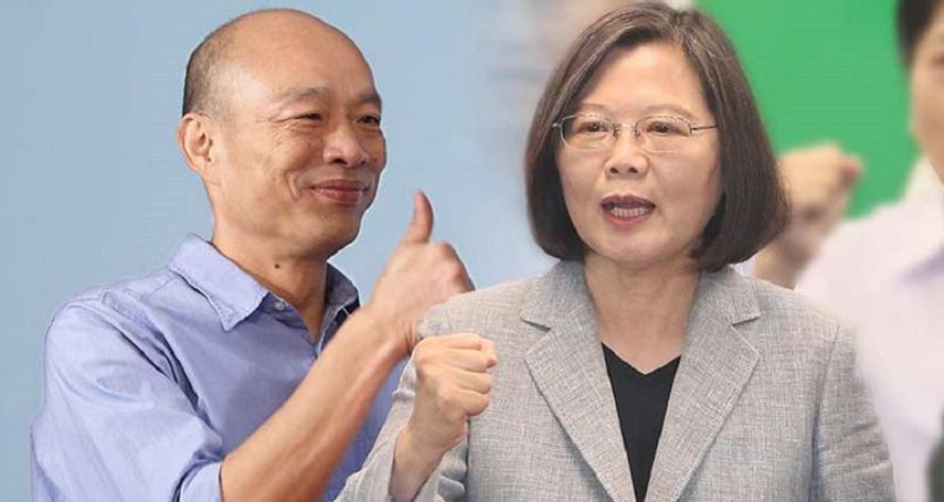 鴻海創辦人郭台銘宣布不選總統後,2020總統大選恐將回歸到藍綠對決,請問您支持哪一位參選人?