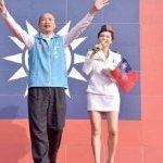高雄市長韓國瑜請假拚總統大選,請問您是否支持此一做法?